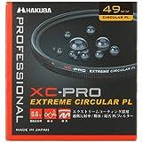 HAKUBA 49mm PLフィルター XC-PRO 高透過率 撥水防汚 薄枠 日本製 色彩強調・反射光抑制CF-XCPRCPL49