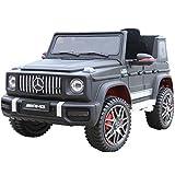 電動乗用カー 乗用ラジコン メルセデスベンツ G63 ラージサイズ 電動乗用ラジコンカー 乗用玩具 電動カー 車のおもちゃ 乗物玩具 (MATTE BLACK)