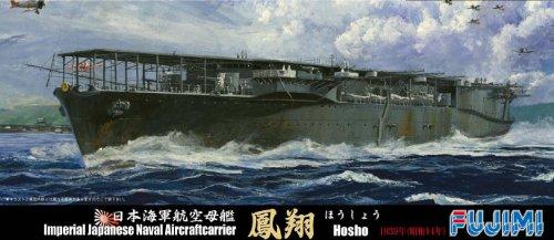 フジミ模型 1/700 特シリーズ SPOT-No.30 日本海軍航空母艦 鳳翔1939年 DX