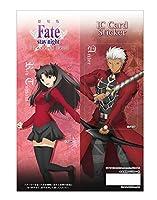 劇場版「Fate/stay night (Heaven's Feel)」 ICカードステッカー デザイン02(遠坂凛/アーチャー)