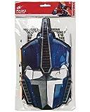 "Mighty Transformers誕生日パーティー紙マスクFavour、8パック、イエロー/ブラック、1013/ 16"" x 75/ 16インチ、用紙"