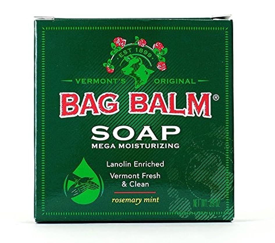 震える好奇心火薬Bag Balm メガモイスチャーソープ、ローズマリーミント香り、3.9オズ毎のバー(12本のバー)