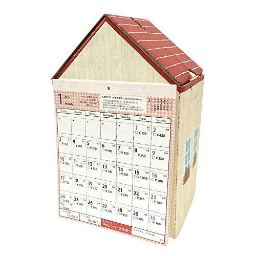 アルタ カレンダー 2016 12万円貯まるカレンダー 卓上 CAL16003