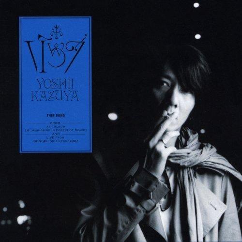 バッカ(初回限定盤)(DVD付)