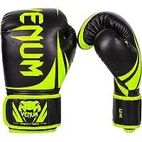 【VENUM】 ボクシンググローブ Challenger2.0 (チャレンジャー) Boxing Gloves (ネオイエロー)