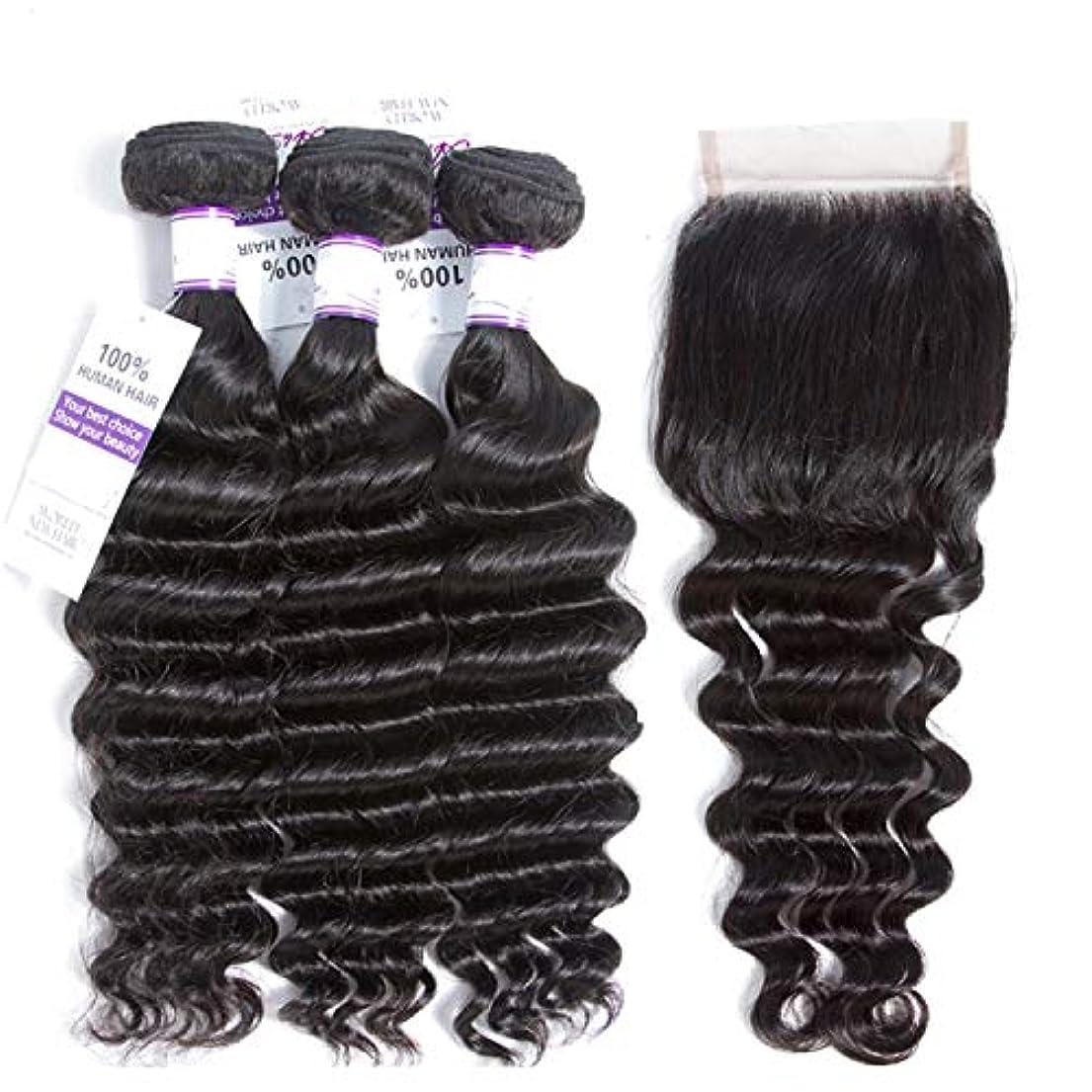 緩い深い波3バンドルで4 * 4閉鎖ブラジル髪織りバンドル非レミー100%人毛エクステンション (Length : 22 24 26 Cl18, Part Design : FREE PART)