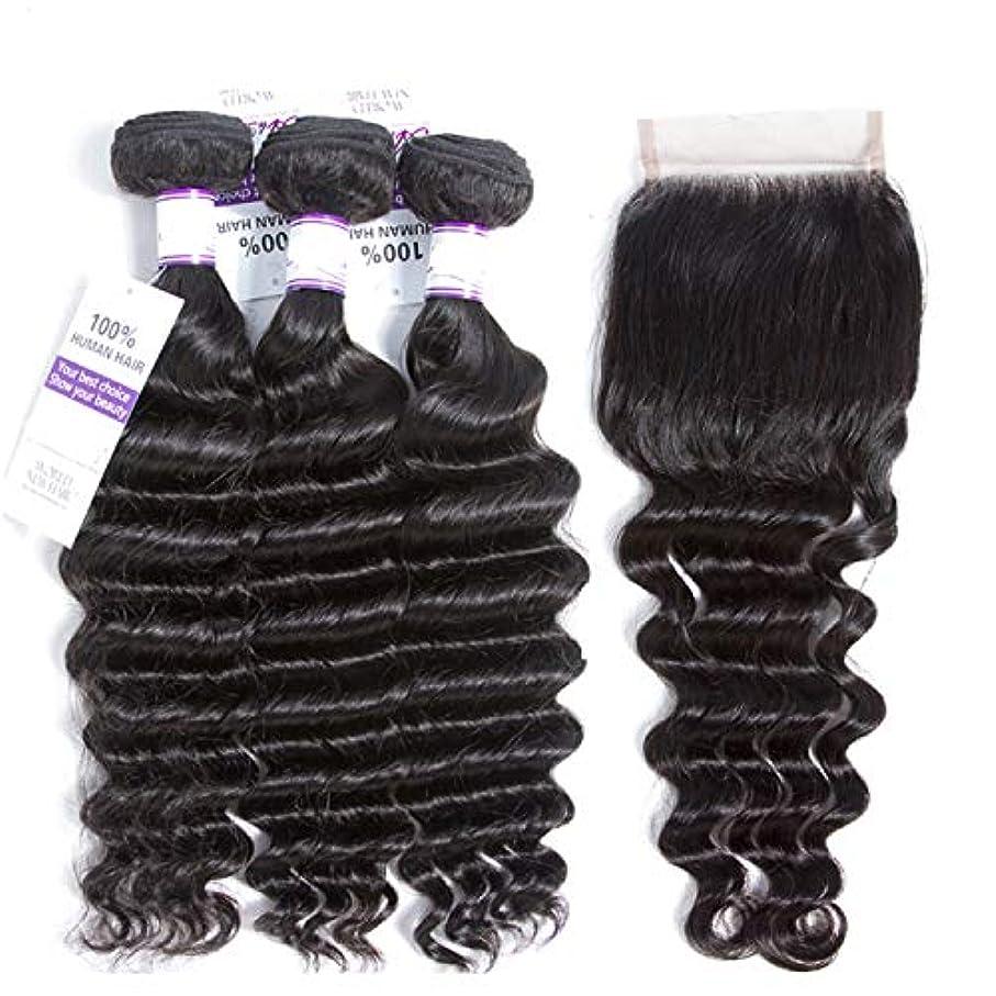 最初誘う出席する緩い深い波3バンドルで4 * 4閉鎖ブラジル髪織りバンドル非レミー100%人毛エクステンション (Length : 22 24 26 Cl18, Part Design : FREE PART)
