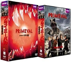 プライミーバル 恐竜復活 シーズン.3 DVD-BOX