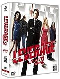 レバレッジ  コンパクト DVD-BOX シーズン2