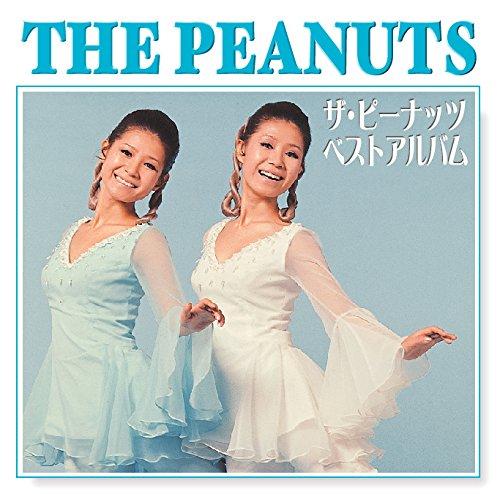 「ザ・ピーナッツ」妹の伊藤ユミ、死去