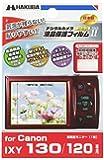 HAKUBA 液晶保護フィルム MarkII Canon IXY 130用 気泡レス 低反射 高硬度 DGF-CAX130