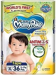 MamyPoko Extra Dry Anti-Mosquito Tape, XL, 36 Count