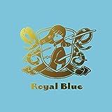 ロイヤル・ブルー