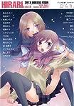 ピュア百合アンソロジー ひらり、 Vol.9