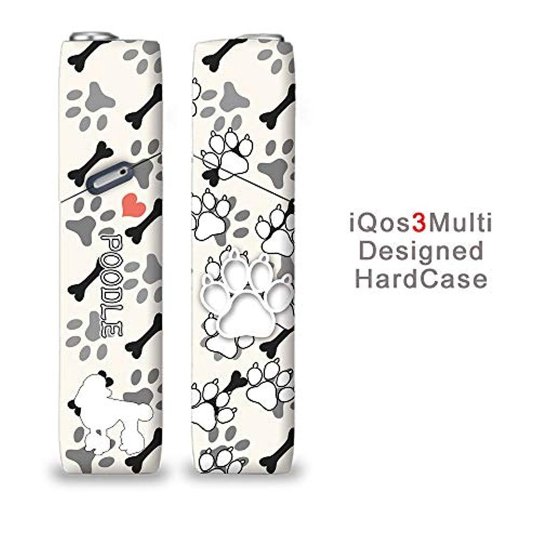 一方、バッチ優れました完全国内受注生産 iQOS3マルチ用 アイコス3マルチ用 熱転写全面印刷 ドッグシルエット プードル 加熱式タバコ 電子タバコ 禁煙サポート アクセサリー プラスティックケース ハードケース 日本製