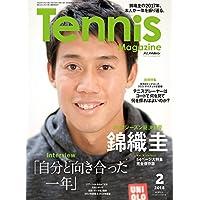 月刊テニスマガジン 2018年 02月号 [雑誌]
