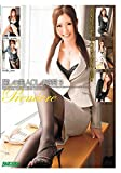 麗しの美人OL 4時間 PREMIERE 3 / BAZOOKA(バズーカ) [DVD]