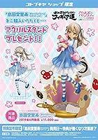 限定特典付ガールズ&パンツァー フィギュア道EX 島田愛里寿 Wonderland Color ver.