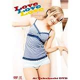 Love Love Love [DVD]