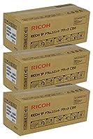 RICOH SP ドラムユニット C350 ブラック 512584 純正品 3本セット