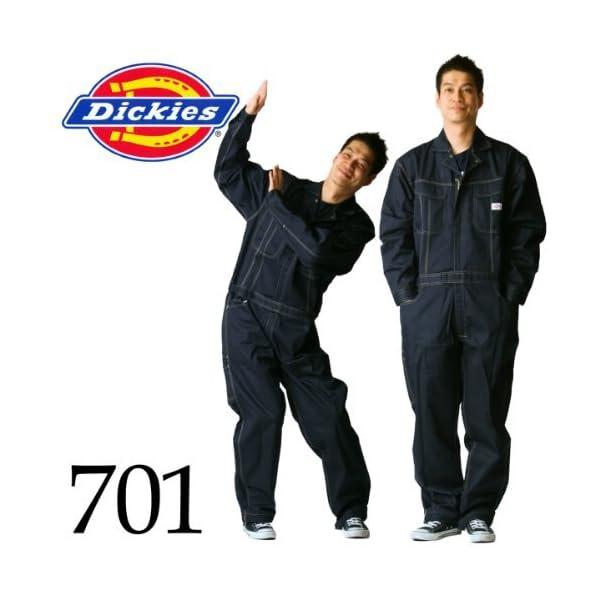 ディッキーズ Dickies (山田辰)オールシ...の商品画像