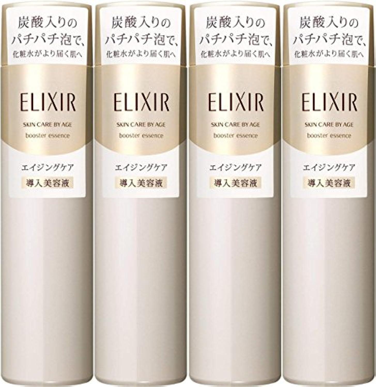 【4個セット】エリクシール シュペリエル ブースターエッセンス 90g