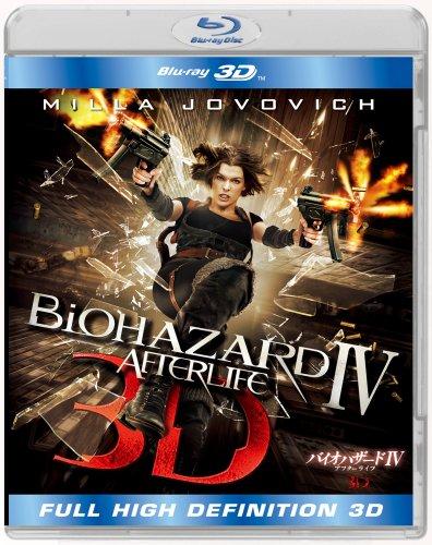 バイオハザードIV アフターライフ IN 3D(2D BD再生可能) [Blu-ray] / ミラ・ジョヴォヴィッチ, アリ・ラーター, ウェントワース・ミラー (出演); ポール・W・S・アンダーソン (監督)