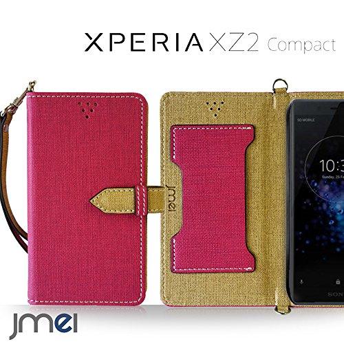 Xperia XZ2 Compact ケース SO-05K 手帳型 エクスペリア xz2 コンパクト カバー ブランド 閉じたまま通話ケース VESTA ホットピンク sony ソニー simフリー スマホ カバー 携帯ケース 手帳 スマホケース 全機種対応 ショルダー スマートフォン