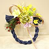 正月飾り わらルックリース(紺)シルクフラワー(造花)お正月リース FL-NY-374
