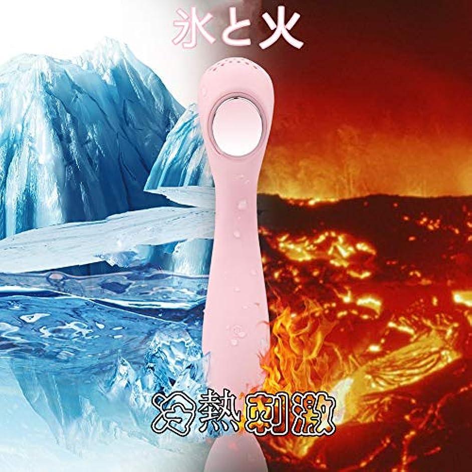 爆風進化するアラームWimaha 氷と火 ハンディマッサージャー 3種類冷熱モード 3種振動頻度 電動マッサージャー 防水 静音 シリコン 1年保証付き