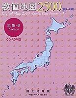 数値地図 2500 (空間データ基盤) 大阪-6