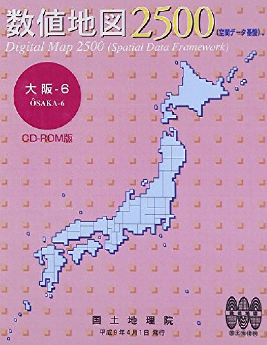 引退するテレビを見るパラダイス数値地図 2500 (空間データ基盤) 大阪-6