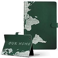 QuatabPZ au LGエレクトロニクス Quatab タブレット 手帳型 タブレットケース タブレットカバー カバー レザー ケース 手帳タイプ フリップ ダイアリー 二つ折り ユニーク 地図 世界地図 quatabpz-000871-tb
