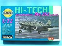 メッサーシュミット Me 262 B-1a/U1 [並行輸入品]