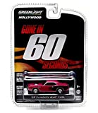 "Gone in 60 Sixty Seconds (2000) ""Shannon 1971 Plymouth Hemi Cuda 1/64 by Greenlight 44670F by Greenlight [並行輸入品]"