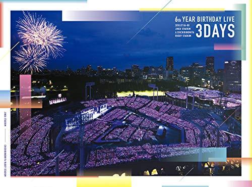 【Amazon.co.jp限定】6th YEAR BIRTHDAY LIVE (完全生産限定盤) (「乃木恋」特別映像視聴用デジタルシリアルコード+A5サイズクリアファイル(Amazon.co.jp絵柄)付) [Blu-ray]
