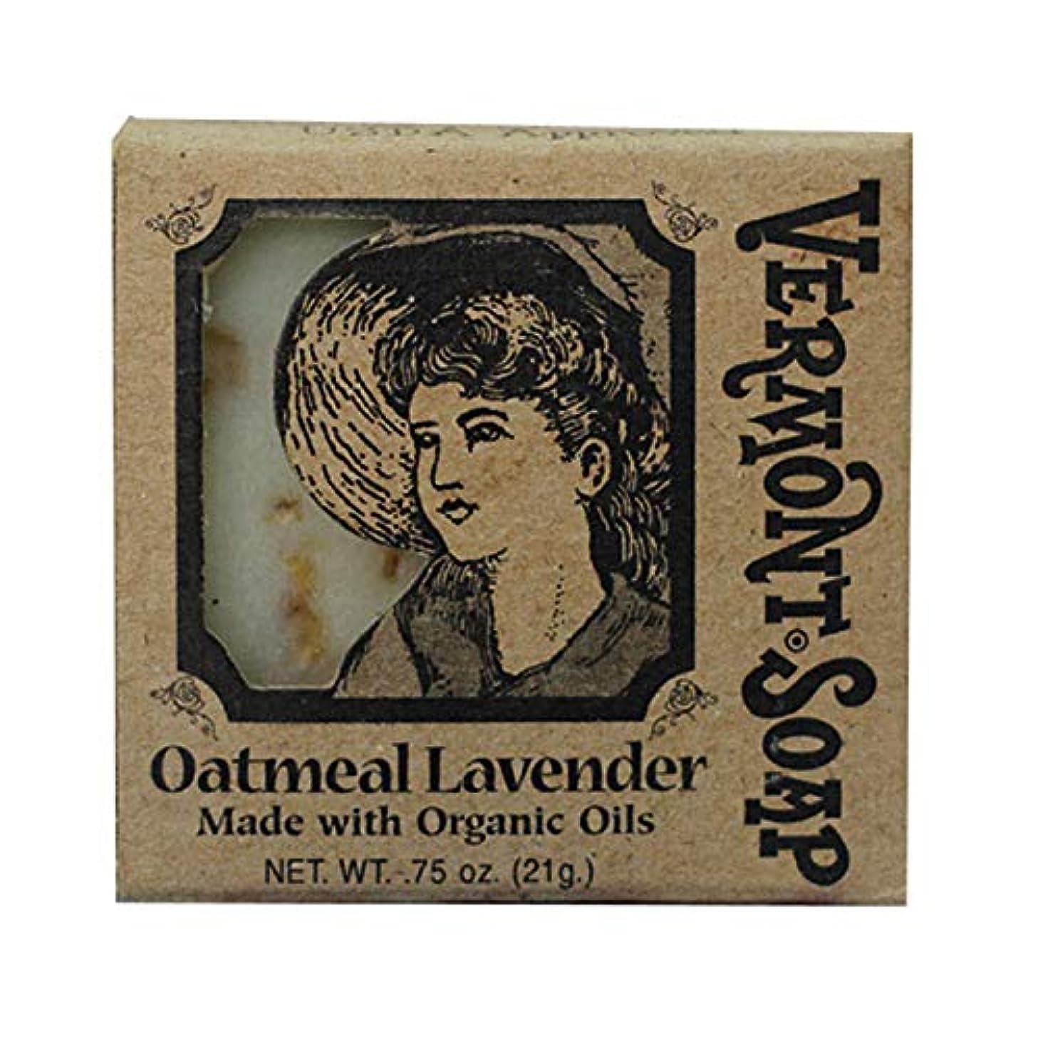 動作予防接種する堂々たるバーモントソープ トラベル用 (オートミールラベンダー) オーガニック石鹸 洗顔 21g