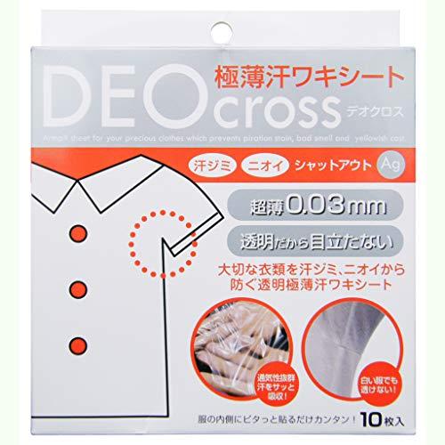 デオクロス ワキ専用シート 立体タイプ(10枚入)