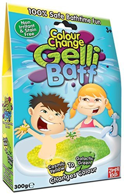 Zimpli Kids Cosmic Yellow Baff Color Change Box 300g [並行輸入品]
