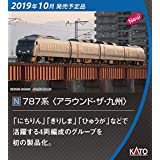 KATO Nゲージ 787系 アラウンド ・ ザ ・ 九州 7両セット 10-1540 鉄道模型 電車