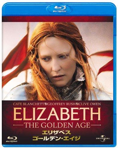 エリザベス:ゴールデン・エイジ 【Blu-ray ベスト・ライブラリー100】の詳細を見る