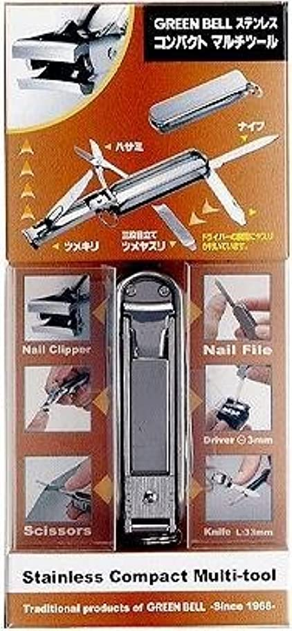保存鳩警官グリーンベル ステンレス コンパクト マルチツール GT-108