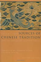 Sources of Chinese Tradition, Vol. 2: From 1600 Through the Twentieth Century (Introduction to Asian Civilizations) by Unknown(1905-06-21)