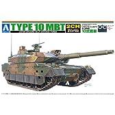 青島文化教材社 1/48 リモコンAFVシリーズ No.14 陸上自衛隊 10式戦車 プラモデル