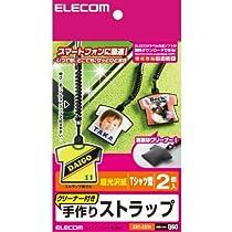 ELECOM 液晶クリーナ付き手作リストラップ/Tシャツ型 EDT-CST4