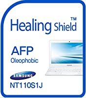 Healingshield スキンシール液晶保護フィルム Oleophobic AFP Clear Film for Samsung Laptop Ativbook M NT110S1J