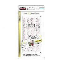 iPhone7 ガラスフィルム 「GLASS PREMIUM FILM」 全画面保護 Design +(プラス) Flower ピンク02 0.33mm LP-I7FGFD02