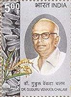 Dr.Guduru Venkata Chalam Personality Rs. 5 Indian Stamp