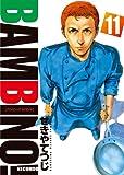 バンビ~ノ! SECONDO 11 (ビッグコミックス)