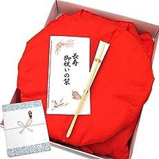 還暦祝いセット(赤いちゃんちゃんこ 頭巾 扇子 栞 化粧箱 ) 誕生日 敬老の日 退社祝い